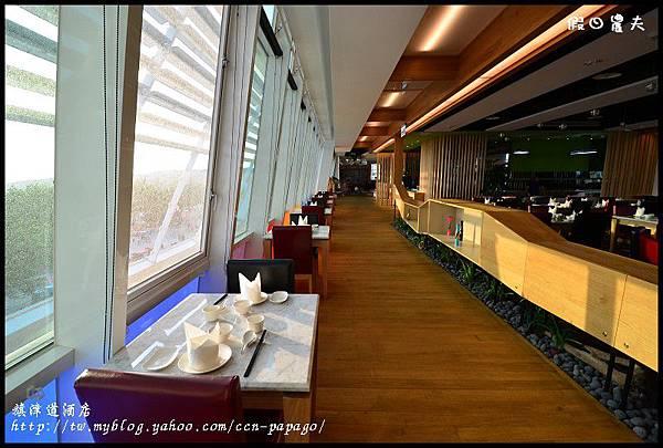 旗津道酒店DSC_6796