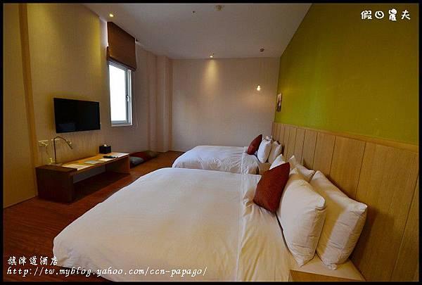 旗津道酒店DSC_6801
