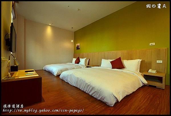旗津道酒店DSC_6803