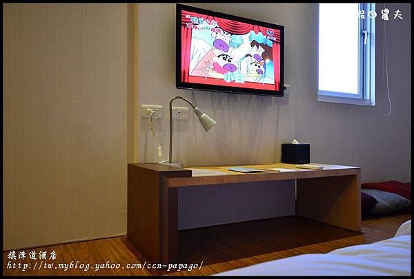 旗津道酒店DSC_6822