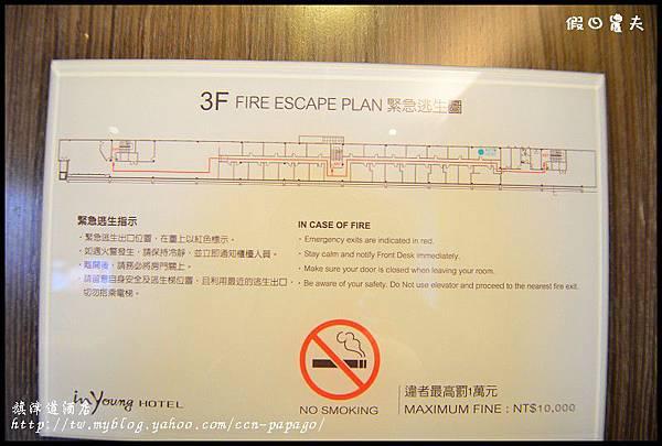 旗津道酒店DSC_6821