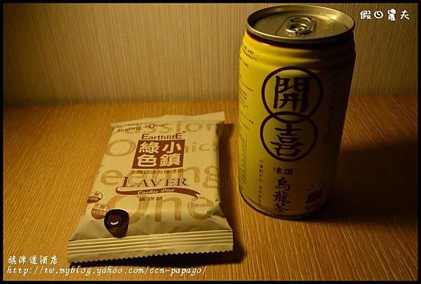 旗津道酒店DSC_6998