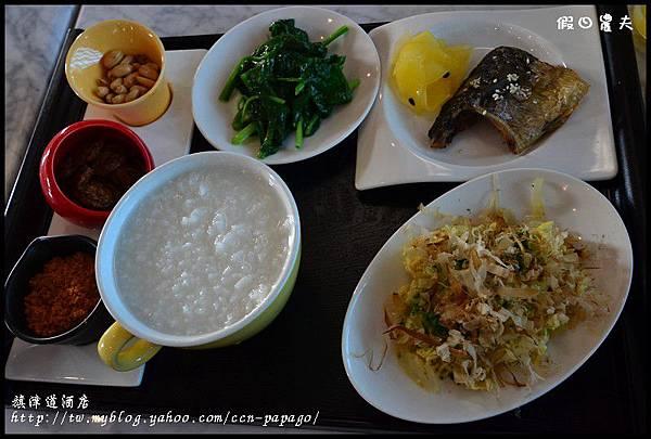 旗津道酒店DSC_7064