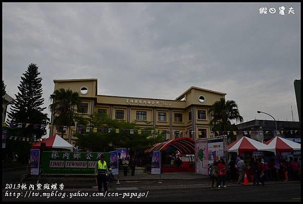 2013林內紫斑蝶季DSC_7382