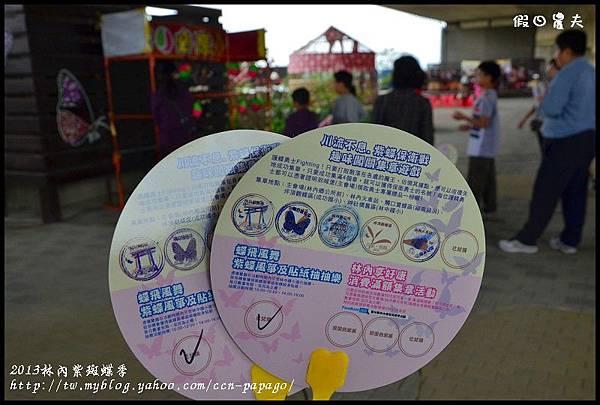 2013林內紫斑蝶季DSC_7404