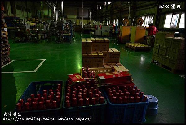 大同醬油DSC_7544