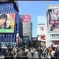 大阪自由行_DSC0096
