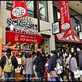 大阪自由行_DSC8790
