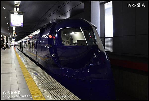 大阪自由行_DSC8744