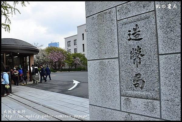大阪自由行_DSC8889