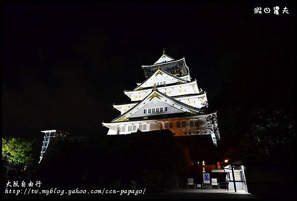 大阪自由行_DSC9145