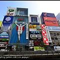 大阪自由行_DSC9478
