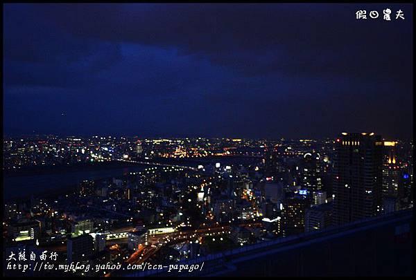 大阪自由行_DSC9604