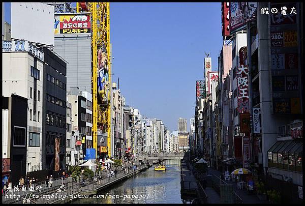 大阪自由行_DSC0164