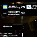 大阪自由行-啟程_DSC8674