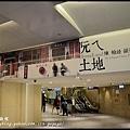 大阪自由行-啟程_DSC8685