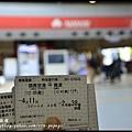 大阪自由行-啟程_DSC8736