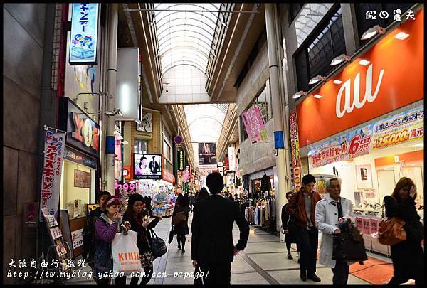 大阪自由行-啟程_DSC8769