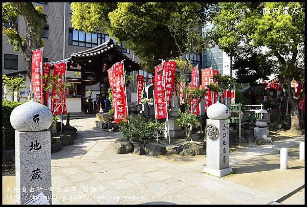 大阪自由行-四天王寺+動物園_DSC9180