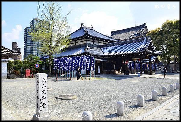 大阪自由行-四天王寺+動物園_DSC9181