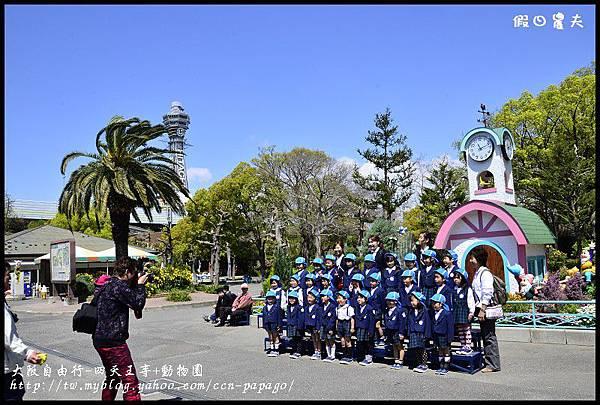 大阪自由行-四天王寺+動物園_DSC9382
