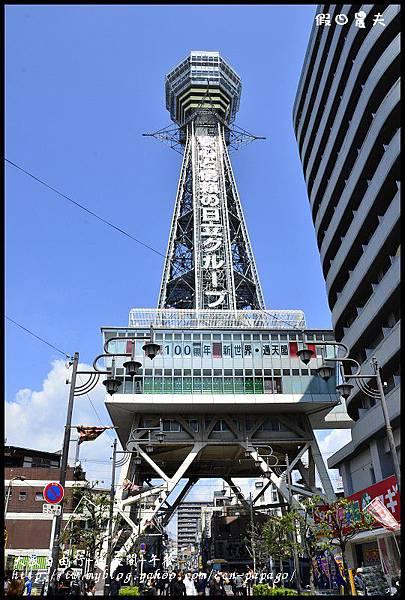 大阪自由行-通天閣+午餐_DSC9421