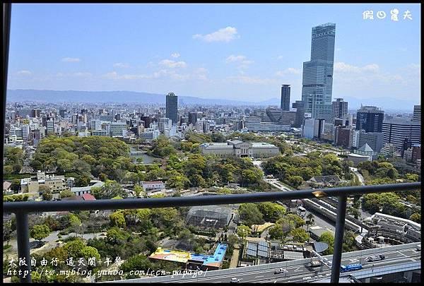 大阪自由行-通天閣+午餐_DSC9431