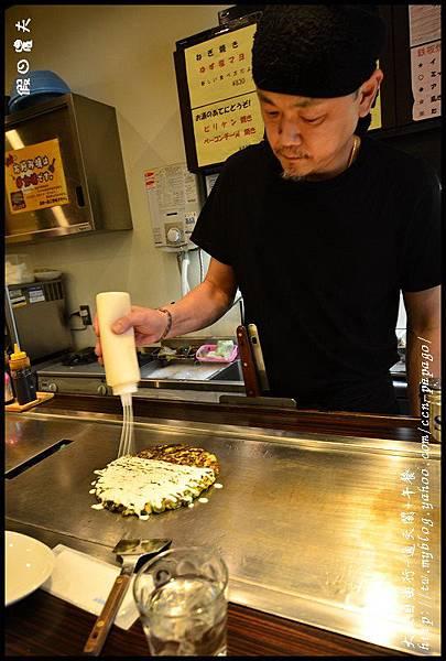 大阪自由行-通天閣+午餐_DSC9456