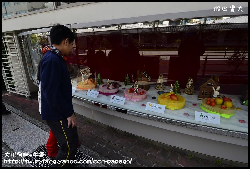 大川河畔+午餐_DSC0034