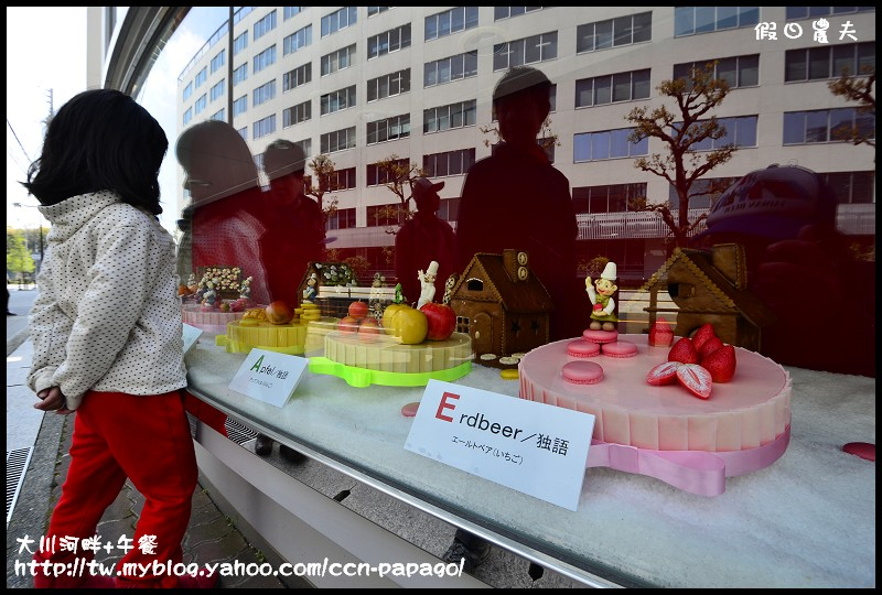 大川河畔+午餐_DSC0036