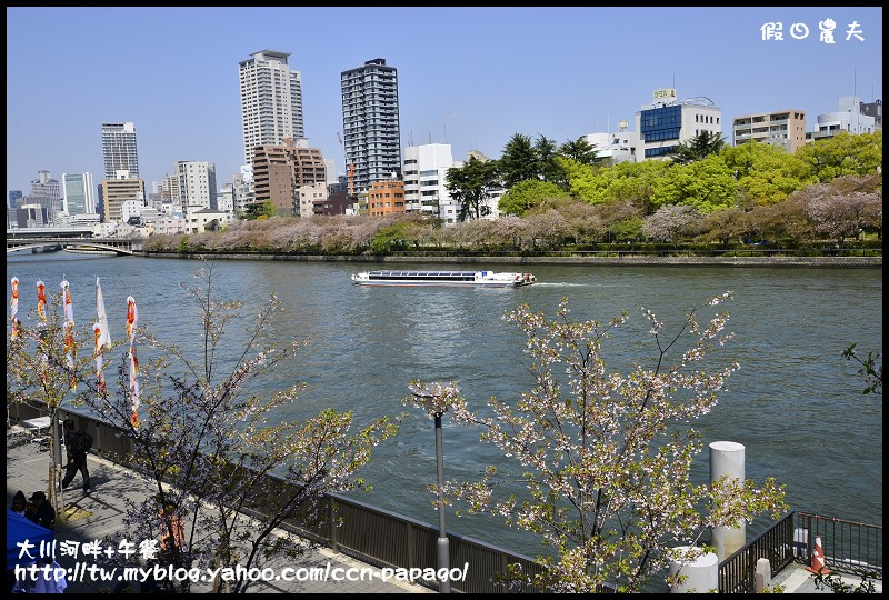 大川河畔+午餐_DSC0043