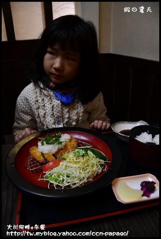 大川河畔+午餐_DSC0084