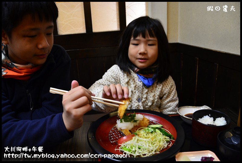 大川河畔+午餐_DSC0087