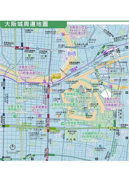 大阪城周邊地區