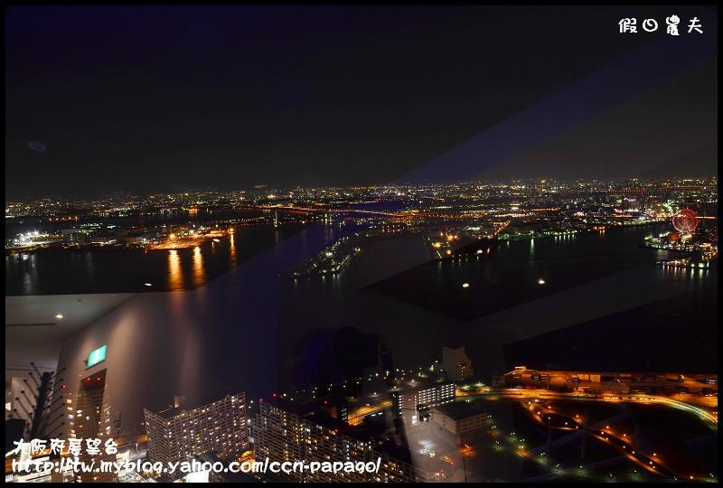 大阪府展望台_DSC0363