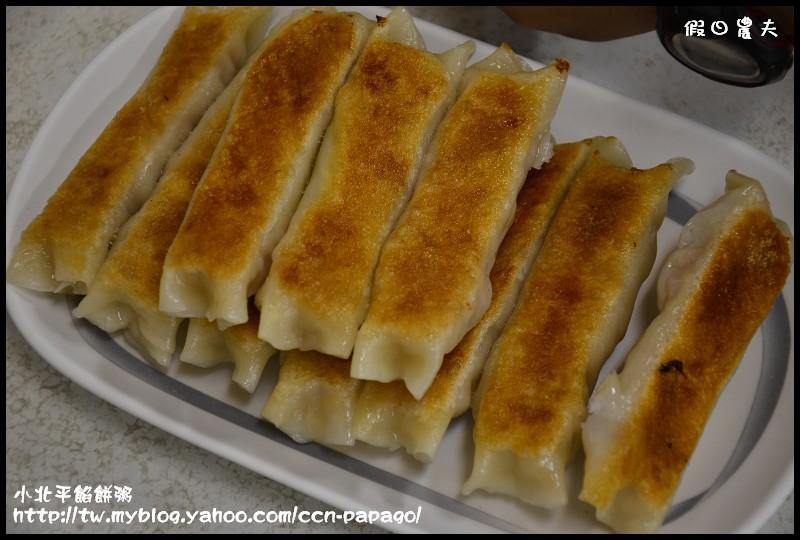 小北平餡餅粥_DSC4332