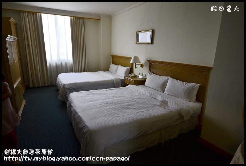 劍橋大飯店永康館_DSC4310