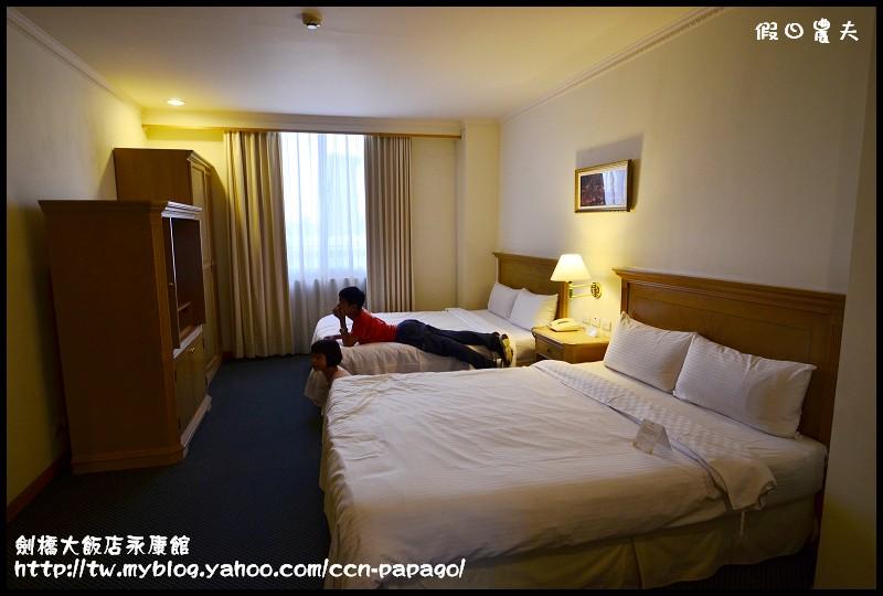 劍橋大飯店永康館_DSC4317