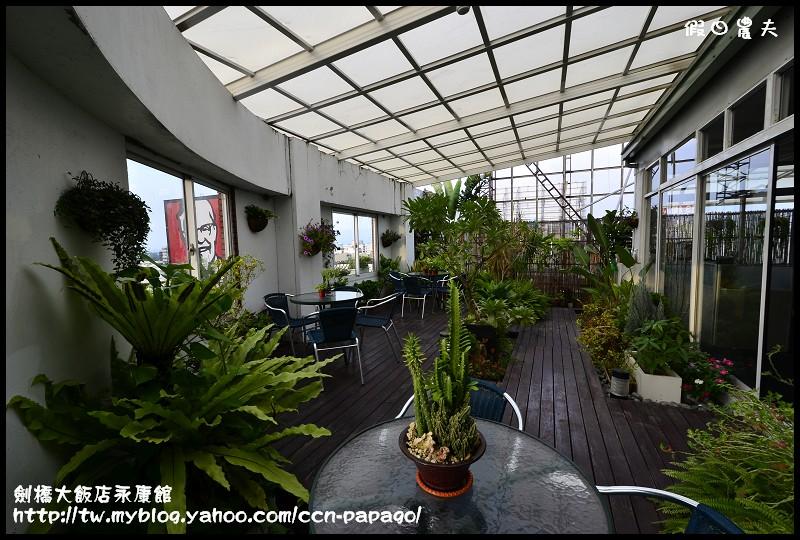 劍橋大飯店永康館_DSC4319