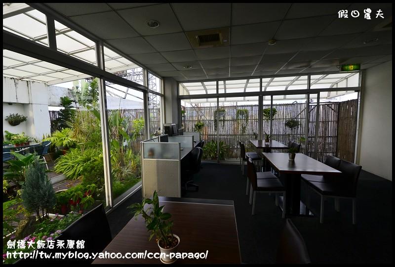 劍橋大飯店永康館_DSC4322