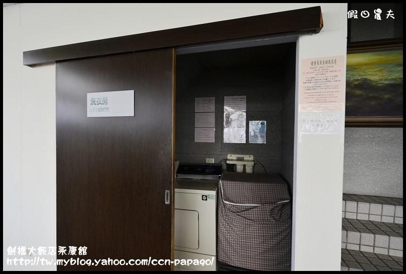 劍橋大飯店永康館_DSC4323