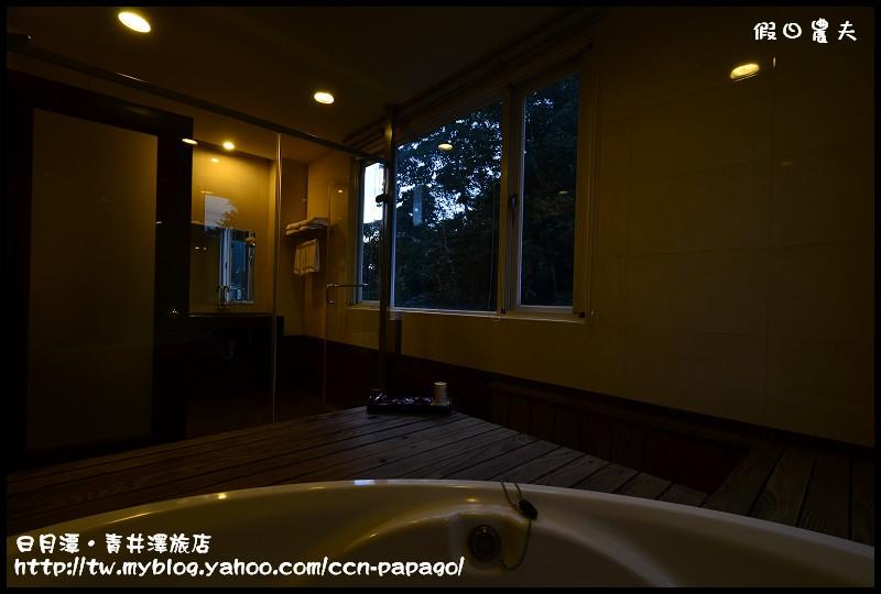 日月潭‧青井澤旅店_DSC8806