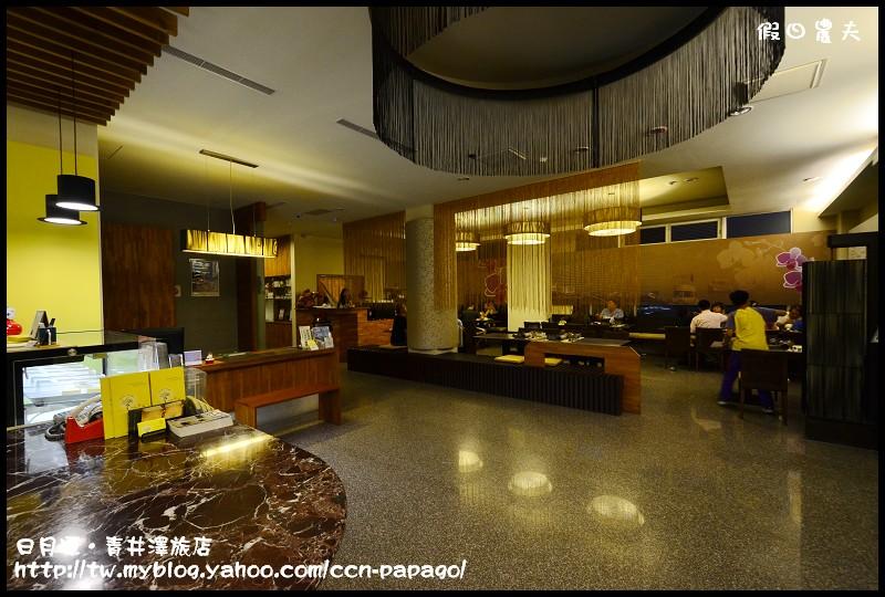 日月潭‧青井澤旅店_DSC8837