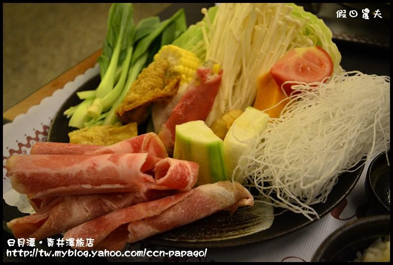 日月潭‧青井澤旅店_DSC8842