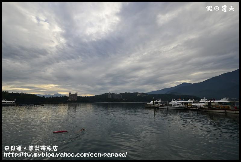 日月潭‧青井澤旅店_DSC8959