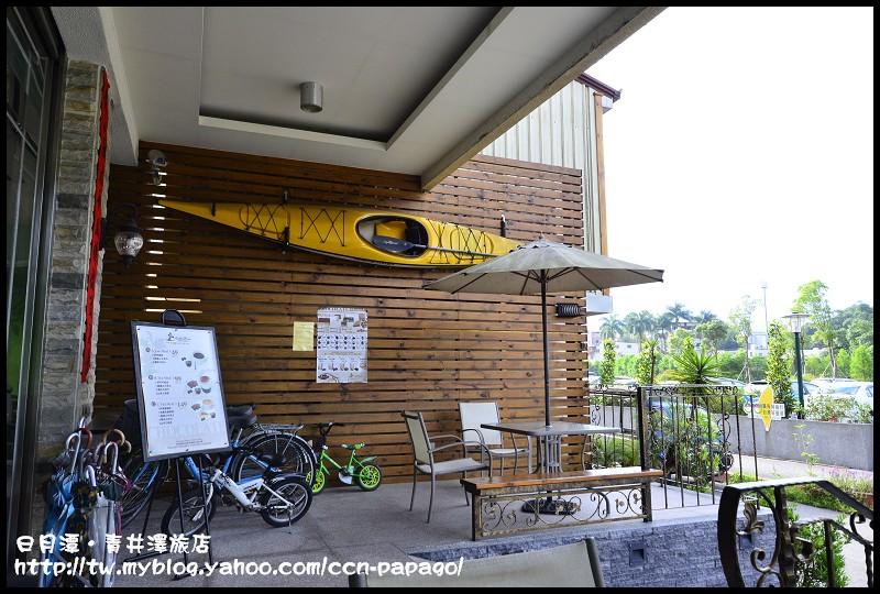 日月潭‧青井澤旅店_DSC9014