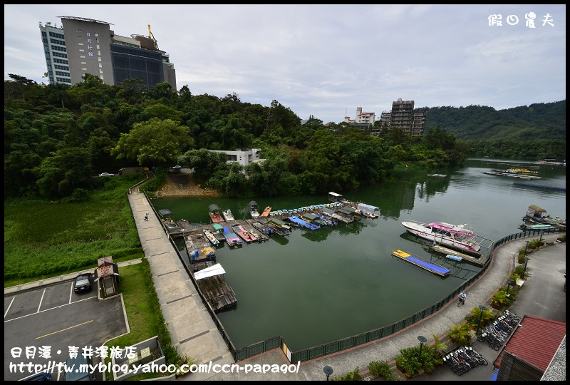 日月潭‧青井澤旅店_DSC9065