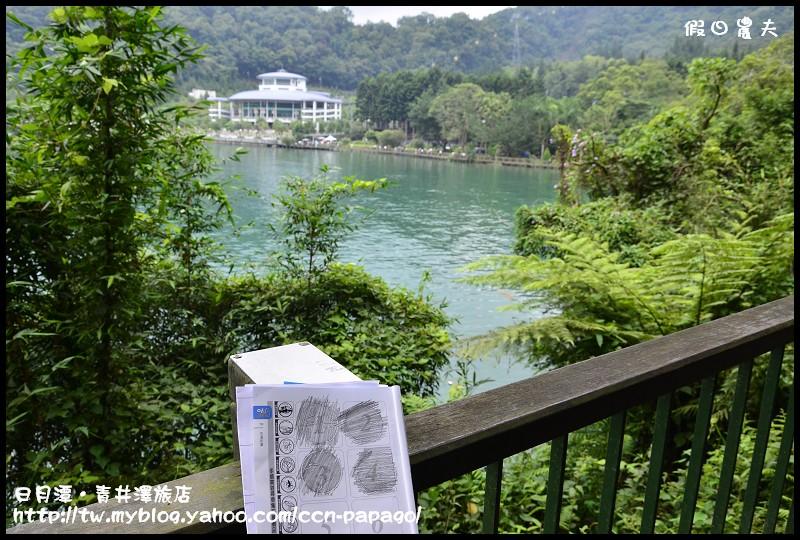 日月潭‧青井澤旅店_DSC9155