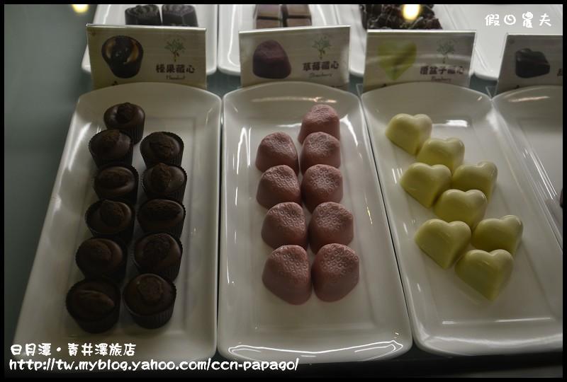 日月潭‧青井澤旅店_DSC9160