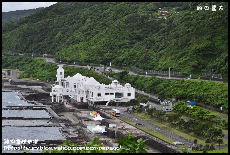 龍洞灣峽步道_DSC7321